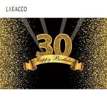 Happy 30th 40th 50th 60th Birthday Party Gold Dot Celebration Poster Portrait Photography Backdrops Photo Backgrounds Photocall