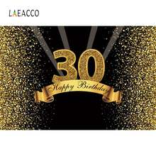 Happy 30th 40th 50th 60th Birthday Party Gold Dot Celebration Poster Portrait Photography Backdrops Photo Backgrounds Photocall(China)