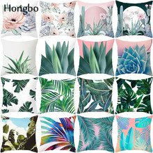 Hongbo Tropical Decoration Print Cactus Monstera Cushion Cover Polyester Throw Pillow Sofa Home Decorative Pillowcase