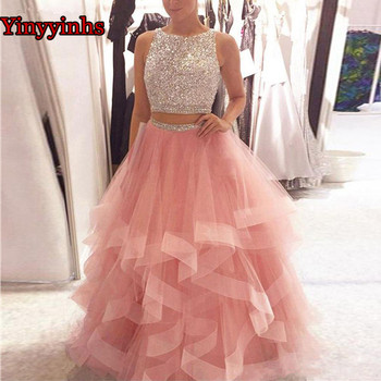 Yinyyinhs Bling Pink O Neck Evening Dresses 2020 Backless 2 Pieces Ruched Prom Formal dress Women elegant Evening Gowns Long