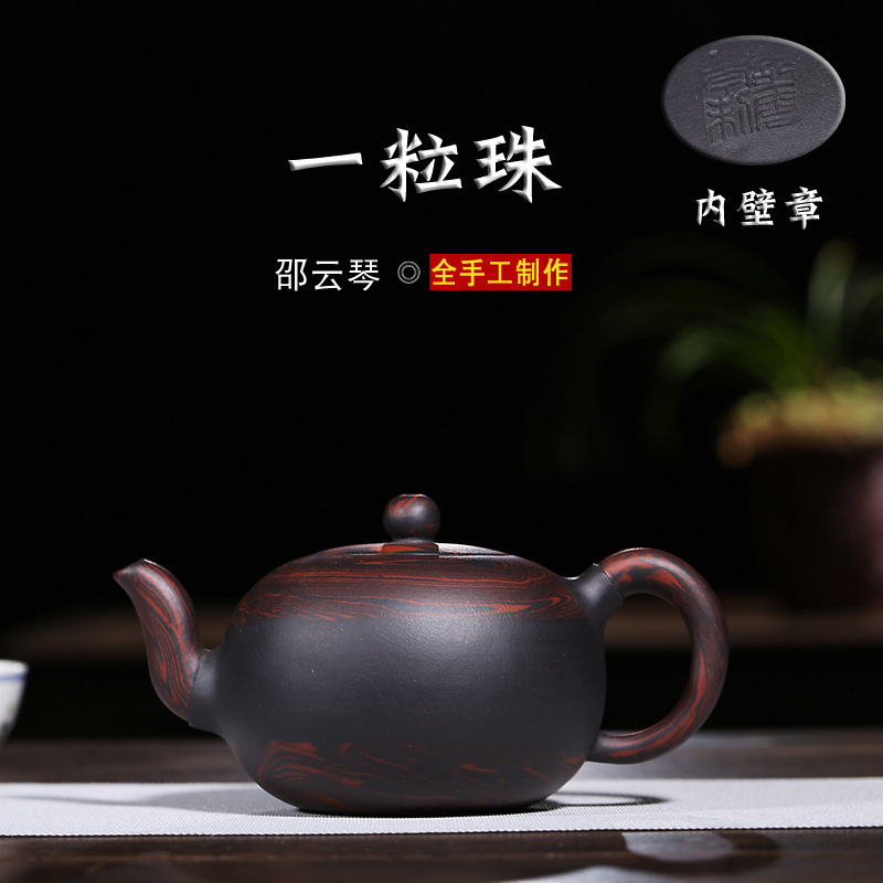 manufacturers selling yixing teapot recommended all hand famous tea heave a grain of pearl pot of mixed batch of mudmanufacturers selling yixing teapot recommended all hand famous tea heave a grain of pearl pot of mixed batch of mud