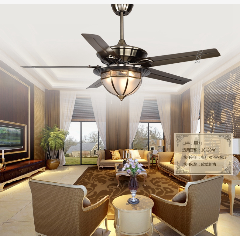 Continental Antique Ceiling Fan Lamp Remote Control Simple Modern Copper Cover Dining Room