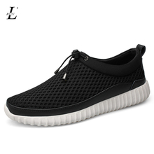 2016 New Super Light Running Shoes for Men Outdoor Sports Shoes Men Women Breathable Men Sneakers Athletic Shoes