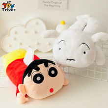 Japanese Anime Shin-Chan Crayon Shin Chan Plush Toy Stuffed Doll Tissue Box Case Napkin Paper Holder Home Shop Office Car Decor