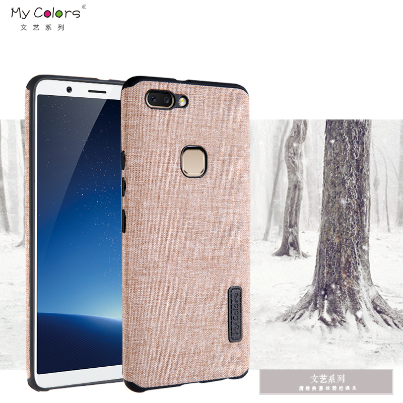 Luxury Cloth Phone Case for ViVO X20 X20Plus Fashion Hit Color Full Protective back Cover Fresh literary style