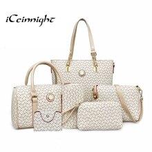 Купить получить шесть! композитный сумка Большие Женщины кожаные сумки Высокого качества PU messenger плечо бостон сцепления сумка случайные сумки