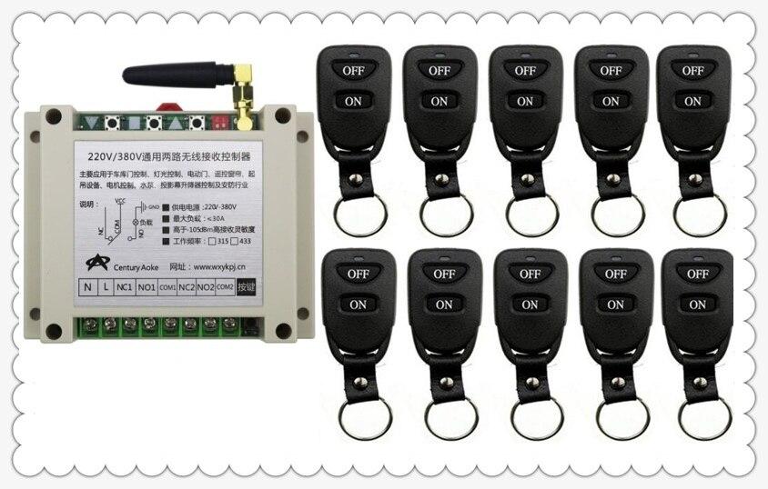 Nouveau AC220V 250 V 380 V 30A RF Télécommande Interrupteur Sortie Relais Radio Module Récepteur et 10 pièces Ceinture boucle Transmetteur