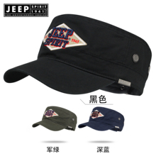 JEEP SPIRIT Brand Flat Top Hat Military Anti-uv Sun Outdoor Shade Baseball Cap Cotton Breathable Black Adjustable