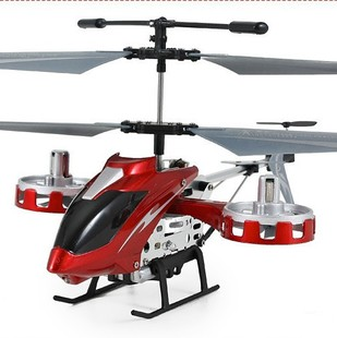 Jul 3,5CH RC helikopter med lätt fjärrkontroll Radio Metal Barngåva Leksak Cool Rolig Drone VS 107G FSWB