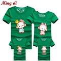 Ming Di Nuevo 2016 Marca de La Familia Camisetas de Verano de la Familia Ropa a juego Padre Madre Kids Niños Trajes Nuevo Algodón Tops Tees