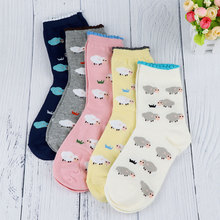 1 Pair Harajuku Socks Style Candy Color Sheep Pattern Design Women Girl Funny Cartoon Cotton Causal Comfortable