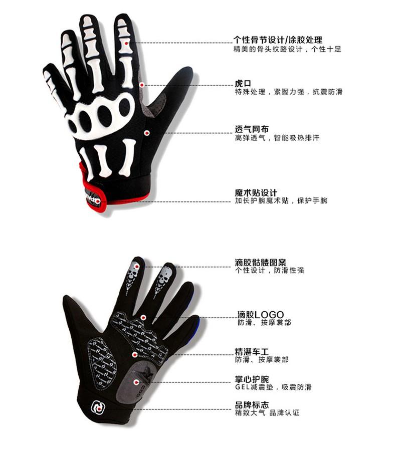 New Cycling Gloves Brand Silicone GEL Full Finger Gloves Skull Bike Bicycle Men Anti Slip Sweat for MTB Riding Green White Black (9)