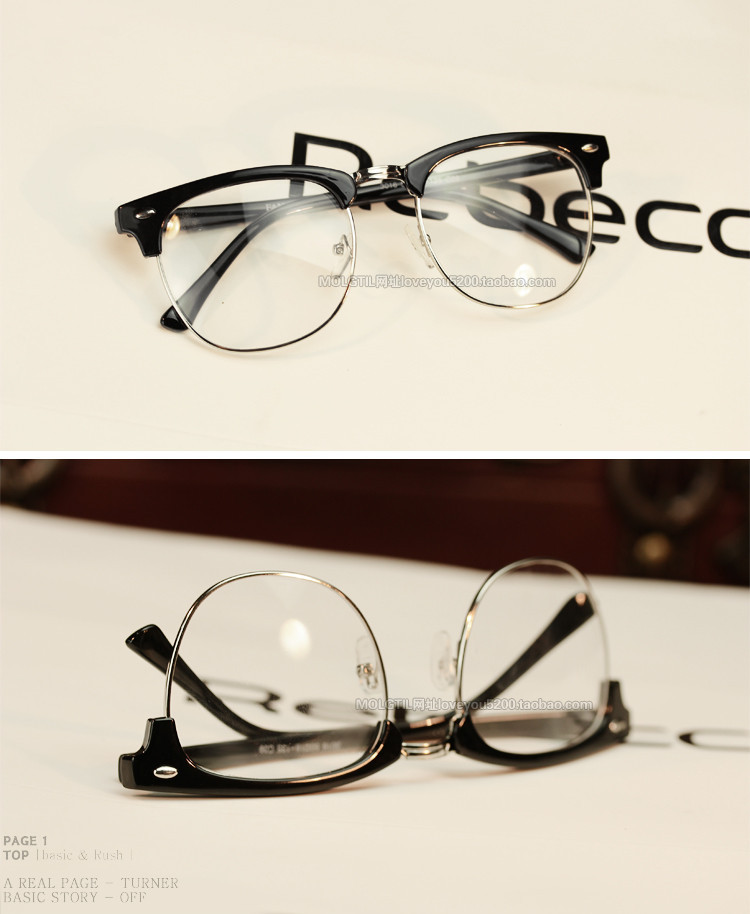 Brand Design Eyewear Frames Eyeglasses eye glasses frames for Men Male Women Eyeglasses UV Sports Computer Plain spectacle frame (28)