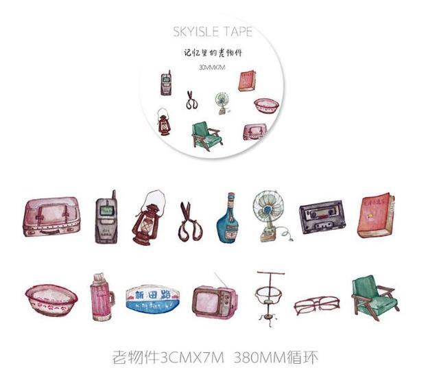 30mm largo oggetti vintage retro articoli decorativi washi for Oggetti decorativi fai da te
