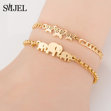 SMJEL Hot Stainless Steel Bracelet for Women Lovely Animal Butterfly Elephant Strand Bracelets Bangles Jewelry Accessories