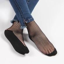 New 2017 Fashion Harajuku Goth Punk Series Cool Female Essential Hollow Sexy Fishnet Socks Women/Ladies Sox