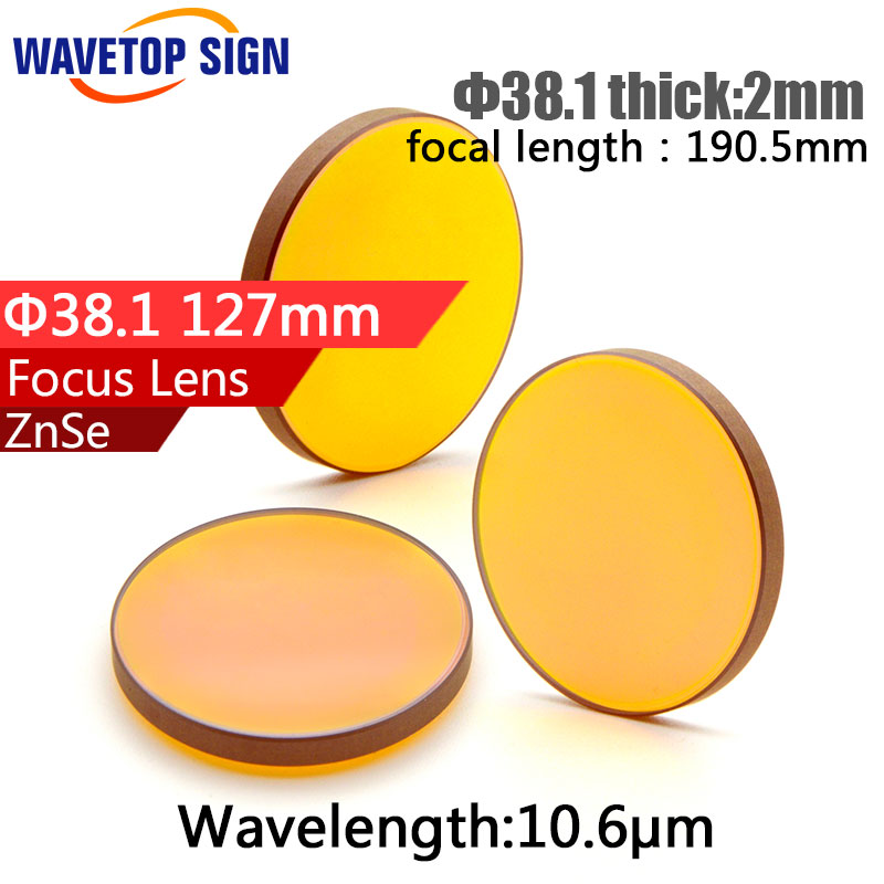 free shipping co2   focus lens diameter 38.1mm lens FL127mm 5inch 190.5 7.5inch use for co2 laser engraving and cutting machine laser focus lens for laser welding machine spot welder co2 laser engraving cutting machine free shipping