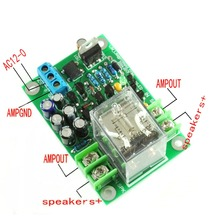 LJM Dual Channel Stereo speaker protection board AC15V 10A Finished