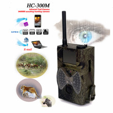 Buy online Skatolly HC300M Digital Scouting infrared Hunting Camera 12MP 940nm MMS GPRS Night Vision Trap Game Wildlife hunter Trail Cam