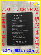 Batería recargable de polímero de litio Li-ion de 3,8 V para DEXP S Ixion M3.5 1500 mAh(China)