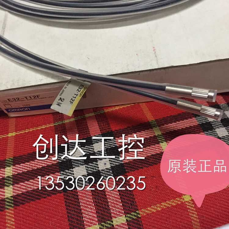 E32-T12F  Photoelectric Switch