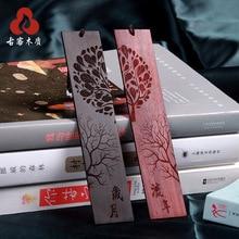 Marcapáginas retro de estilo chino, madera de sándalo ébano de calidad, exquisitamente tallado, marcapáginas de papelería de alta calidad