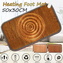 Foot Feet Warmer Electric Heating Mat Office Warm Feet Thermostat Heating Pad Home Heated Floor Carpet 50x30cm
