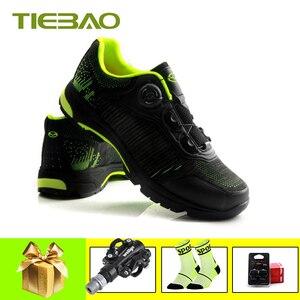 TIEBAO Мужская обувь для велоспорта, профессиональная спортивная обувь с самоблокирующимся замком для мужчин 2019