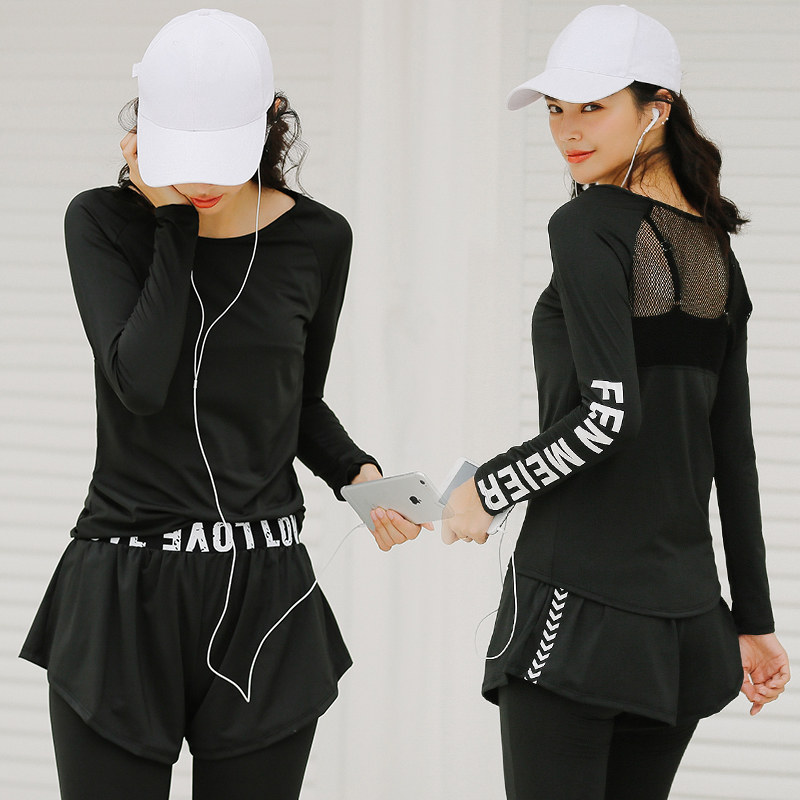 Yoga Clothes Jogging Suits Long Sleeve Fitness Breathable Women Yoga Set Sport Bra Shorts Pants 4