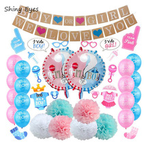 Shiny Eyes Gender Reveal Party Decoration Boy Girl Baby Shower Decorations Balloons or Balloon Banner