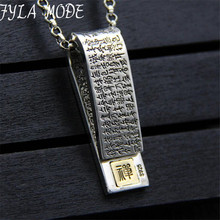 2017 Heart Sutra font b Pendant b font 100 Real 925 Sterling Silver font b Necklace
