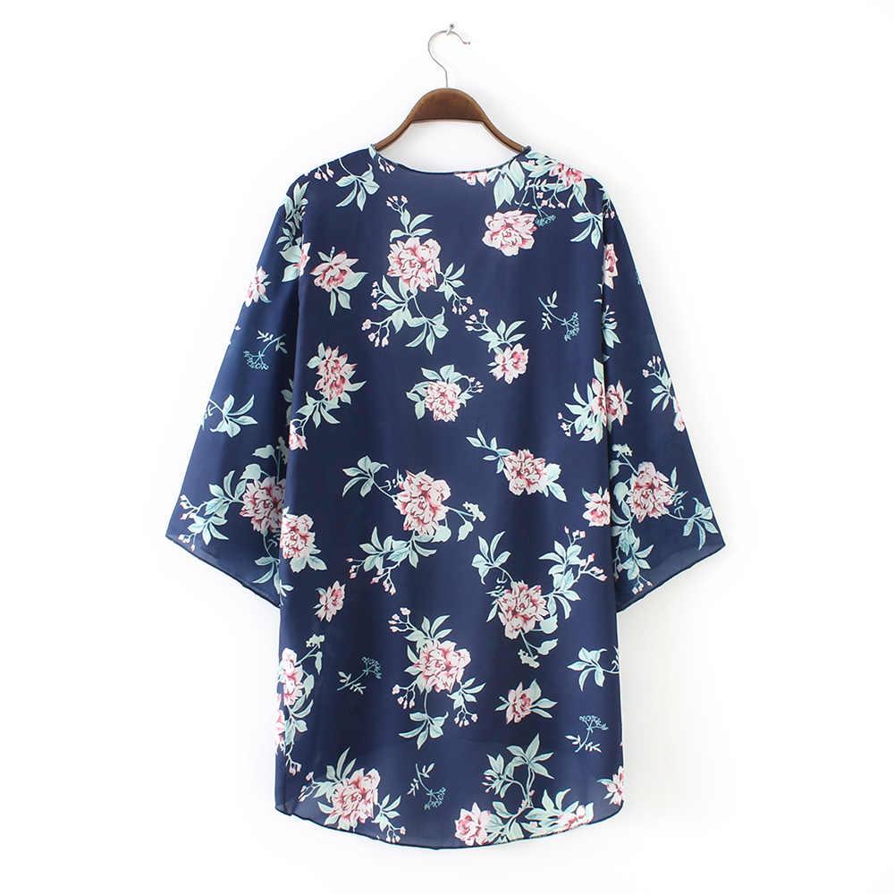 多色熱帯ジャングル葉印刷バットウィングスリーブ着物 2019 女性の夏のスリーブ休暇延縄ビーチブラウス