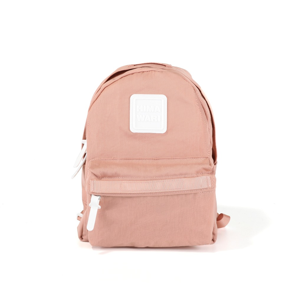 e7c79e8f10 Cute Small Backpacks For School- Fenix Toulouse Handball