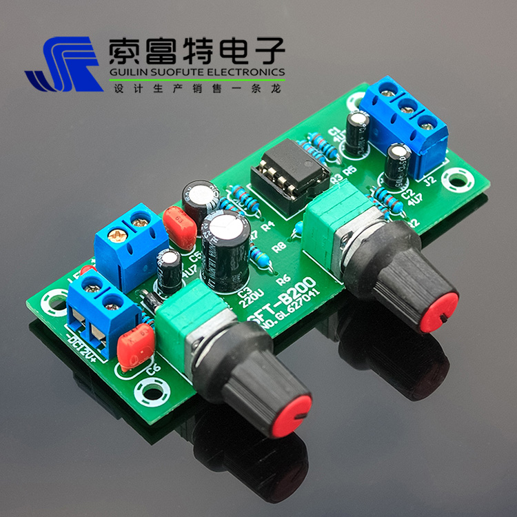 High-precision Single Supply Low Pass Filter Board Subwoofer Preamp Board 2.1 Channel DC 10-24v 22hz-300hz