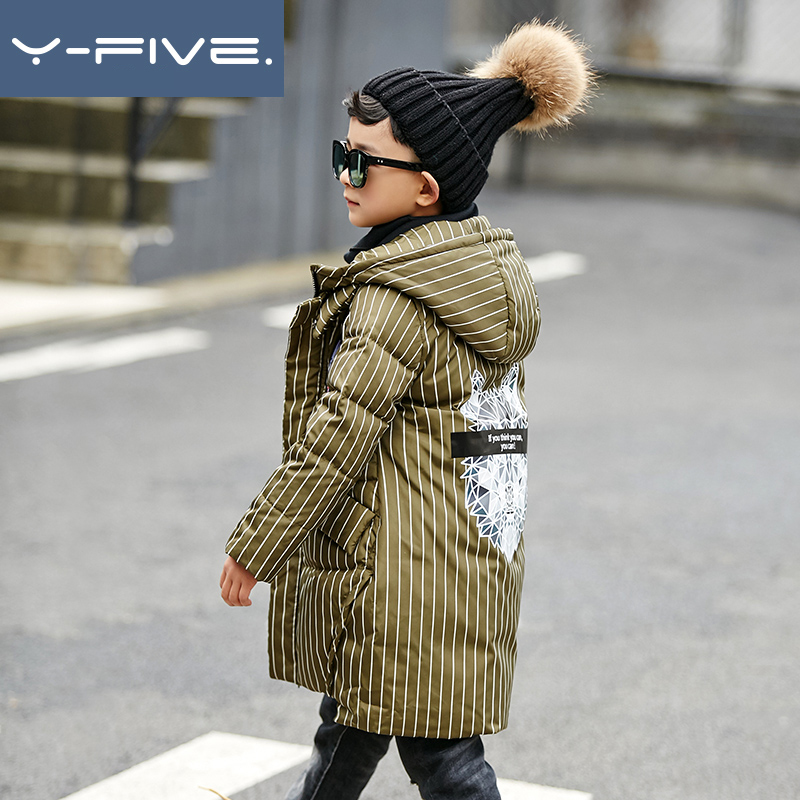 2018 High Quality New Boy's Long Down Jackets For Children 1-6 T 90 Down Coats Boy Winter Hooded Coat Boys Parka Kids Clothes 90 160 down jackets for children boys