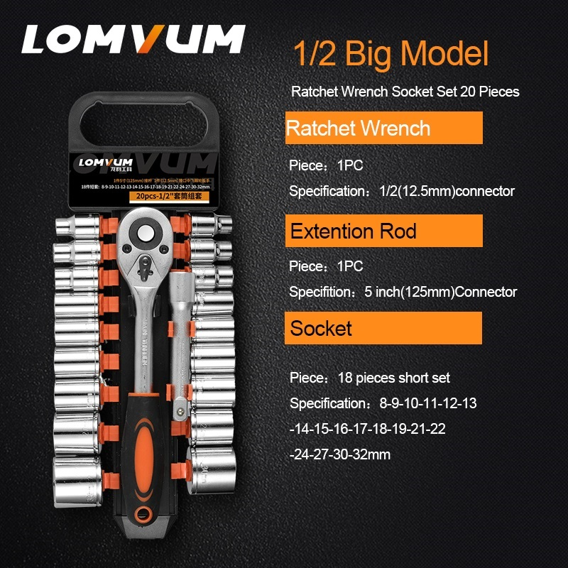 LOMVUM 20PCS Socket Wrench C-V Steel Professional Ratchet Wrench Spanner for Bicycle Motorcycle Car Repair Tool Socket Set gub hin 181 portable bicycle stainless steel repair tool kit wrench set black