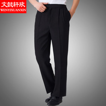 Мужские брюки шеф-повара фартук официанты рабочие брюки взрослые профессиональные мужские брюки деловые прямые повседневные брюки фартук B-6270