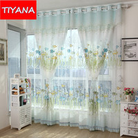 Kids Curtain For Living Room Cartoon Fish Curtains Cloth And Tulle For Boys Girls Bedroom Blinds