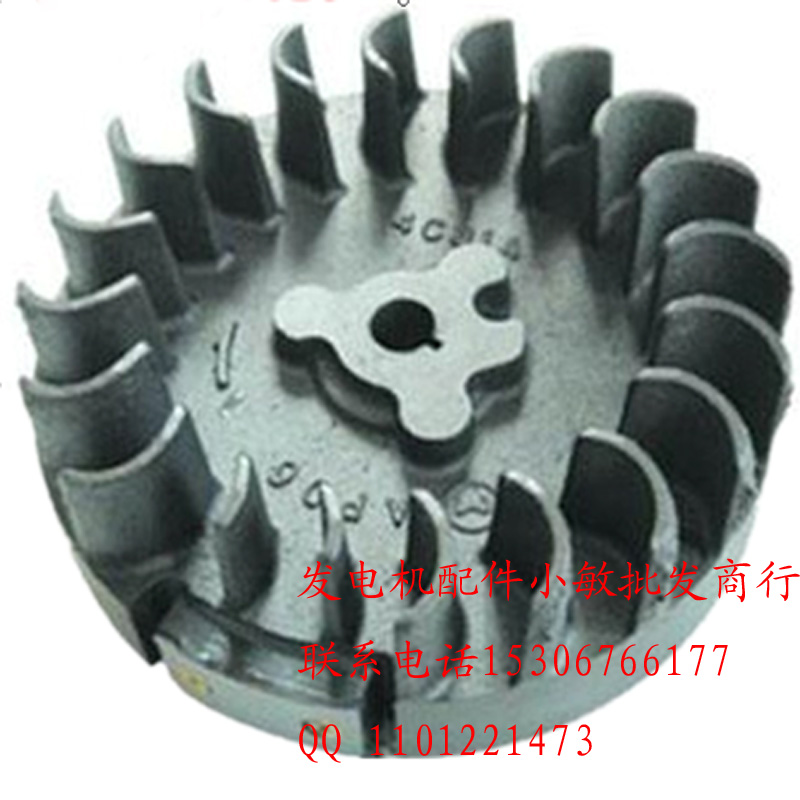 gasoline generator accessories section 167F EY20 gasoline engine internal combustion engine flywheel magneto flywheel ey20 recoil starter assy high type for generator engine parts 167f gasoline engine rgx2400 free shipping generator pull start