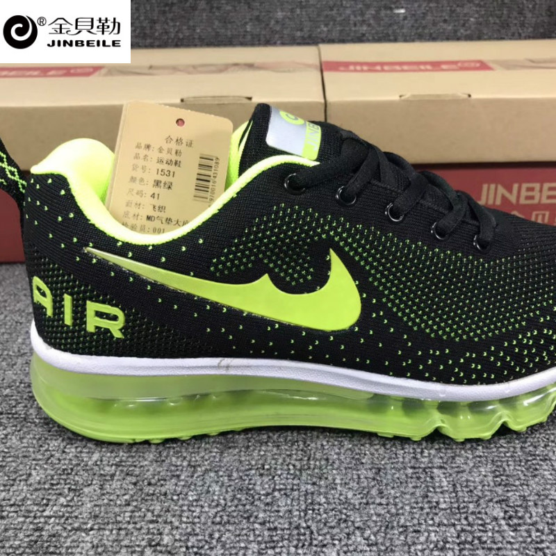 2018 new sneakers, all air cushioned woven fabrics, mens shoes, autumn new shock absorbing, anti slip sports running shoes..