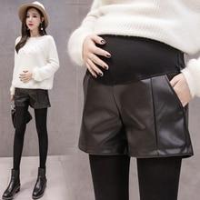 1079# черные шорты из искусственной кожи для беременных, осенние зимние модные шорты для беременных женщин, Регулируемые Широкие свободные шорты для беременных