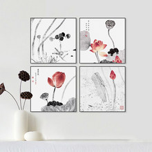 Popular white flower chinese oil buy cheap white flower chinese oil nature plant flower water lily lotus bud red black white chinese character oil canvas printing best mightylinksfo