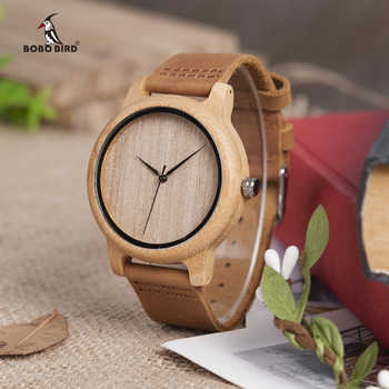 relogio masculino BOBO BIRD Timepieces Men Watch Bamboo Wooden Watches for Men and Women With Soft Leather Strap  C-A19 - DISCOUNT ITEM  17% OFF All Category