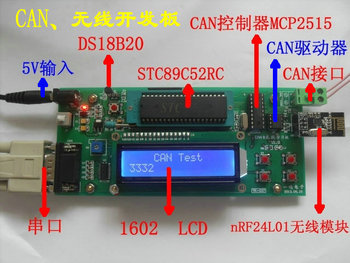 Puede Placa de desarrollo MCP2515 SJA1000 tubo digital 18B20 diagrama  esquemático y la rutina