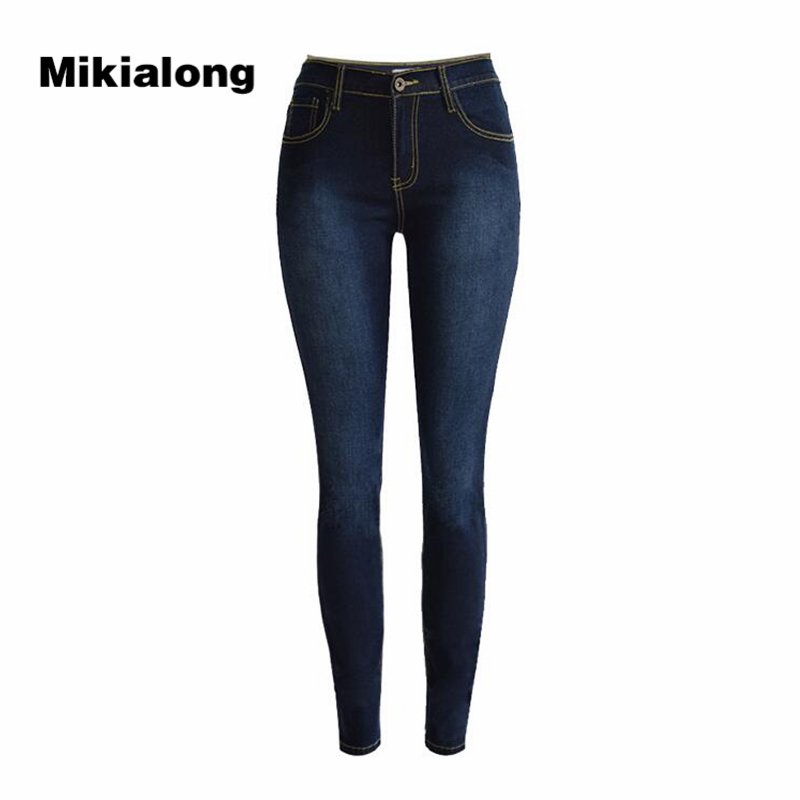 2017 High Waist Stretch Pencil Skinny Jeans Femme Slim Large Size Cotton Women Jeans Pants  Casual Denim Trousers Women high waist jeans women plus size femme stretch slim loose large size jeans pants 2017 casual ankle length haren pants trousers