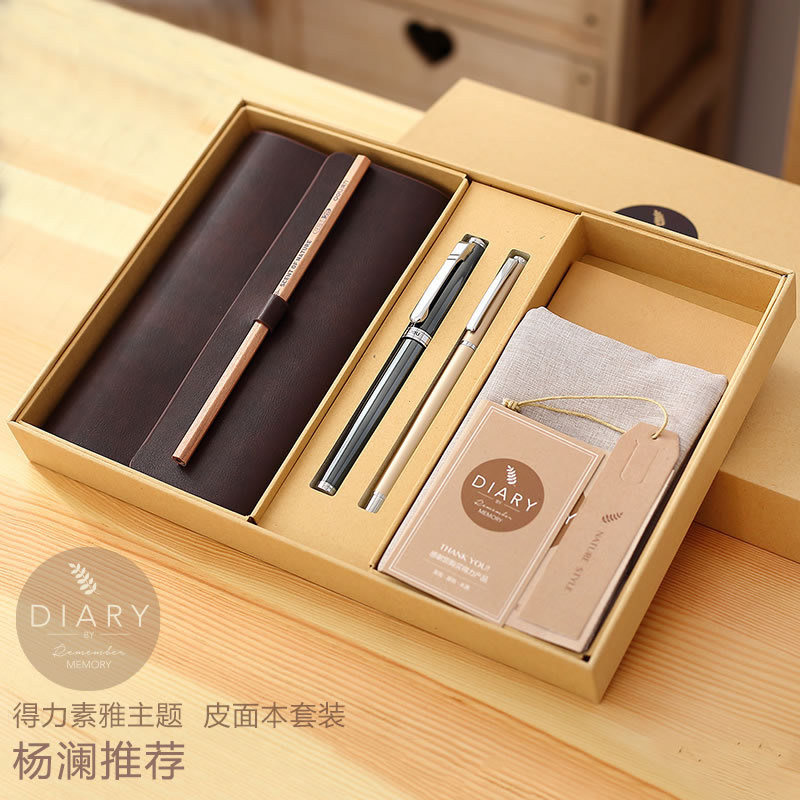 DL-22200 leather cover/art notepad/notebook/leatherface/neutral pen gift box combination landsail 275 45 21 w 110 ls588 suv