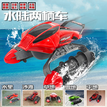 1:16 Amphibious Remote Control Car & Hovercraft RC Car RC Boat Tank Can Go Snow Desert Land Surface