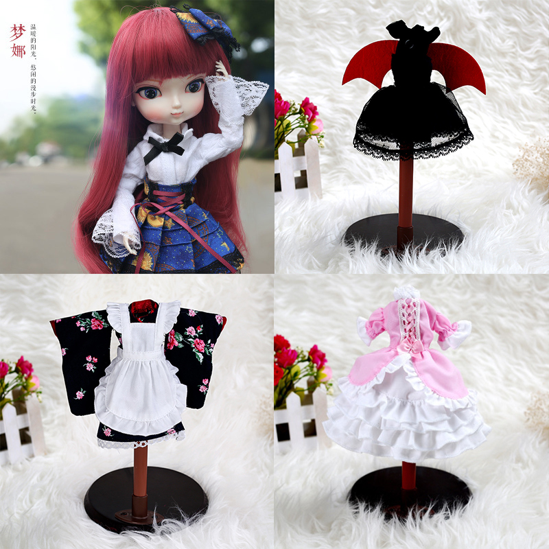 1/6 Free Shipping Beautiful Clothes for SD BJD BB.Girl Dolls and Dress for 35cm Dolls beautiful darkness
