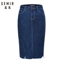 SEMIR Women Denim Pencil Skirt in Cotton Blend with Raw-edge Hem Women's Denim Skirt with Zip Fly with Button in Chic Style(China)