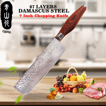 QING Brand Damascus Kitchen Knife Japanese Damascus Knife 67 Layers VG10 Damascus Steel Blade Cooking Tool 7 inch Chopping Knife